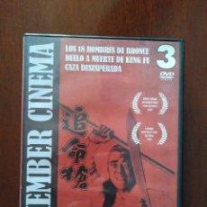 Cine: BOX 3 DVD'S ARTES MARCIALES. 18 HOMBRES DE BRONCE. CAZA DESESPERADA. DUELO A MUERTE KUNG FU. RARA!. Lote 111106075