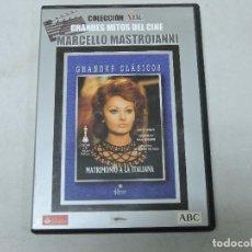 Cine: MARCELLO MASTROIANNI - GRANDES CLASICOS - MATRIMONIO A LA ITALIANA DVD. Lote 111216575