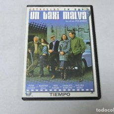 Cine: UN TAXI MALVA DVD. Lote 111220259