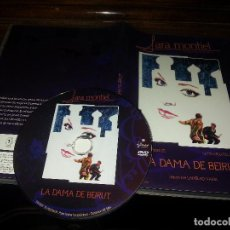 Cine: DVD ORIGINAL VIDEO MERCURY FILMS . SARA MONTIEL COLECCION - PELICULA LA DAMA DE BEIRUT.. Lote 111482531