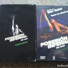 Cine: DVD -- POSESION INFERNAL -- EVIL DEAD -- SAM RAIMI --. Lote 111491203
