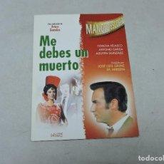 Cine: ME DEBES UN MUERTO DVD. Lote 112094099