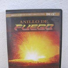 ANILLO DE FUEGO - DOCUMENTAL DVD