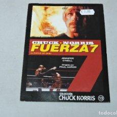 Cine - Fuerza 7 DVD - 112129539