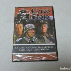 Cine: CERCO ROTO DVD. Lote 112440251