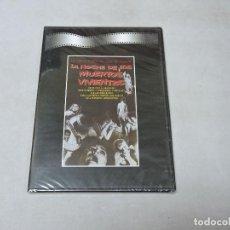 Cine: LA NOCHE DE LOS MUERTOS VIVIENTES DVD. Lote 182695701