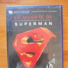 Cinema: DVD LA MUERTE DE SUPERMAN (E5). Lote 112968839