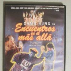 Cine: DVD ENCUENTROS EN EL MAS ALLA. Lote 113036603