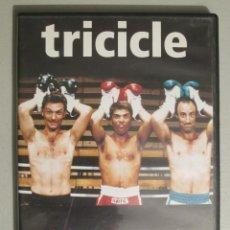 Cine: DVD TERRIFIC SLASTIC. Lote 113036707