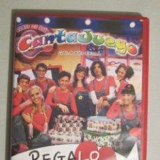 Cine: DVD CANTAJUEGOS REGALO DE CORAZON. Lote 187190710