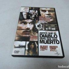 Cine: ANTES QUE EL DIABLO SEPA QUE HAS MUERTO DVD. Lote 182695671