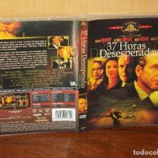Cine: 37 HORAS DESESPERADAS - MICKEY ROURKE - ANTHONY HOPKINS- DE MICHAEL CIMINO - DVD . Lote 113185339