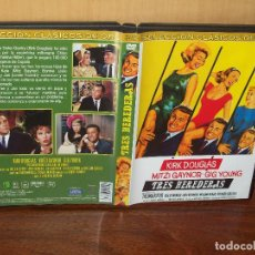 Cine: TRES HEREDERAS - KIRK DOUGLAS - MITZI GAYNOR - DE MICHAEL GORDON - DVD. Lote 113191263
