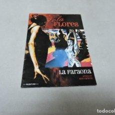 Cine: LA FARAONA - LOLA FLORES DVD. Lote 113299227