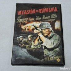 Cine: INVASIÓN EN BIRMANIA DVD. Lote 113532127