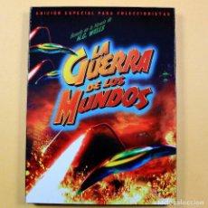 Cine: GUERRA DE LOS MUNDOS - 1952. Lote 113986539