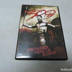 Cine: 300 DVD. Lote 113997075