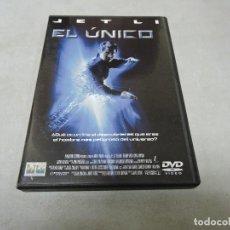 Cine: EL UNICO DVD. Lote 118559320
