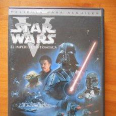 Cine: DVD STAR WARS V - EL IMPERIO CONTRAATACA - EDICION DE ALQUILER (AA). Lote 205088298