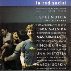 Cine: DVD LA RED SOCIAL EDICIÓN COLECCIONISTA 2 DISCOS. Lote 114518519
