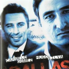 Cine: DVD AGALLAS CARMELO GÓMEZ & HUGO SILVA. Lote 114618271