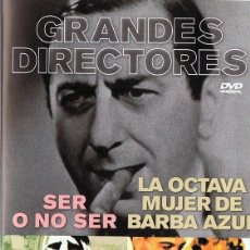 Cine: DVD SER O NO SER & LA OCTAVA MUJER DE BARBA AZUL . Lote 114970583