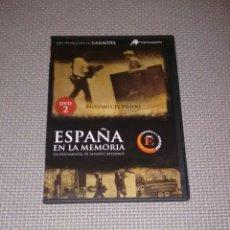 Cine: ESPAÑA EN LA MEMORIA. DVD 2. SALVEMOS EL PARDO.. Lote 115046491
