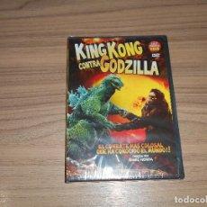 Cine: KING KONG CONTRA GODZILLA DVD NUEVA PRECINTADA. Lote 126063234
