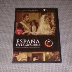 Cine: ESPAÑA EN LA MEMORIA. DVD 5. LA MUJER EN EL TIEMPO.. Lote 115095098