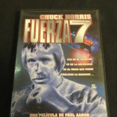 Cine: FUERZA 7 ( DVD SEGUNDA MANO ). Lote 118527595