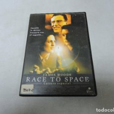 Cine: RACE TO SPACE DVD. Lote 115332059