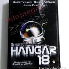 Cine: HANGAR 18 - DVD PELÍCULA SUSPENSE ACCIÓN - OVNI UFOLOGÍA NASA EXTRATERRESTRES EEUU CONTACTO PLATILLO. Lote 115370151