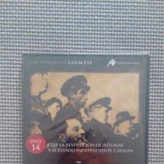 Cine: ESPAÑA EN LA MEMORIA. DVD14. 1934 LA REVOLUC. ASTURIAS Y EL ESTADO INDEP. CATALÁN.. Lote 115381406