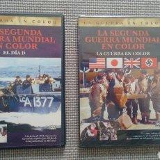 Cine: LOTE 2 DVDS. LA SEGUNDA GUERRA MUNDIAL EN COLOR.. Lote 161433557