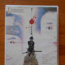Cine: DVD EL OCASO DEL SAMURAI - YOJI YAMADA (Z7). Lote 115561779