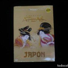 Cine: DISCOVERY ATLAS JAPON - DVD NUEVO PRECINTADO. Lote 115869663