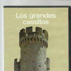 Cine: TESOROS DEL ARTE ESPAÑOL 8 - LOS GRANDES CASTILLOS - DVD COMO NUEVO. Lote 116051651