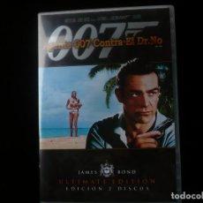 Cine: AGENTE 007 CONTRA EL DR. NO, EDICION 2 DISCOS, COMO NUEVOS. Lote 116192071