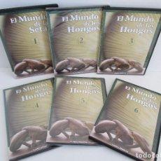 Cine: EL MUNDO DE LOS HONGOS. DVD. 1-2-3-4-5-6. PLATENA DEAGOSTINI. 2-4-5 NUEVOS SIN DESPRECINTAR. Lote 116489771