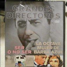 Cine: ERNST LUBITSCH. GRANDES DIRECTORES. DVD CON 2 PELICULAS: SER O NO SER / LA OCTAVA MUJER DE BARBA AZU. Lote 116885335