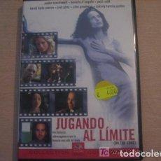 Cine: JUGANDO AL LIMITE DVD ANDIE MCDOWELL NUEVA PRECINTADA. Lote 205587288