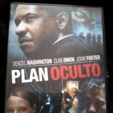 Cine: DVD.- PLAN OCULTO - SPIKE LEE - DENZEL WASHINGTON. Lote 117725331