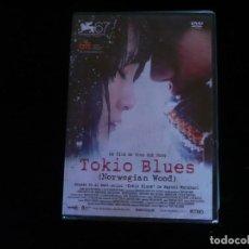 Cine: TOKIO BLUES - DVD NUEVO PRECINTADO. Lote 118873368