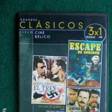 Cine: 3 PELICULAS BELICO CLASICOS . Lote 117800251