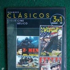 Cine: 3 PELICULAS CLASICOS BELICAS. Lote 117800487