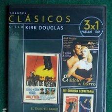 Cine: 3 PELICULAS CLASICOS KIRK DOUGLAS. Lote 117800563
