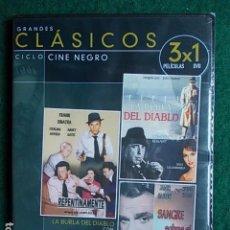 Cine: 3 PELICULAS CLASICOS CINE NEGRO. Lote 117800611