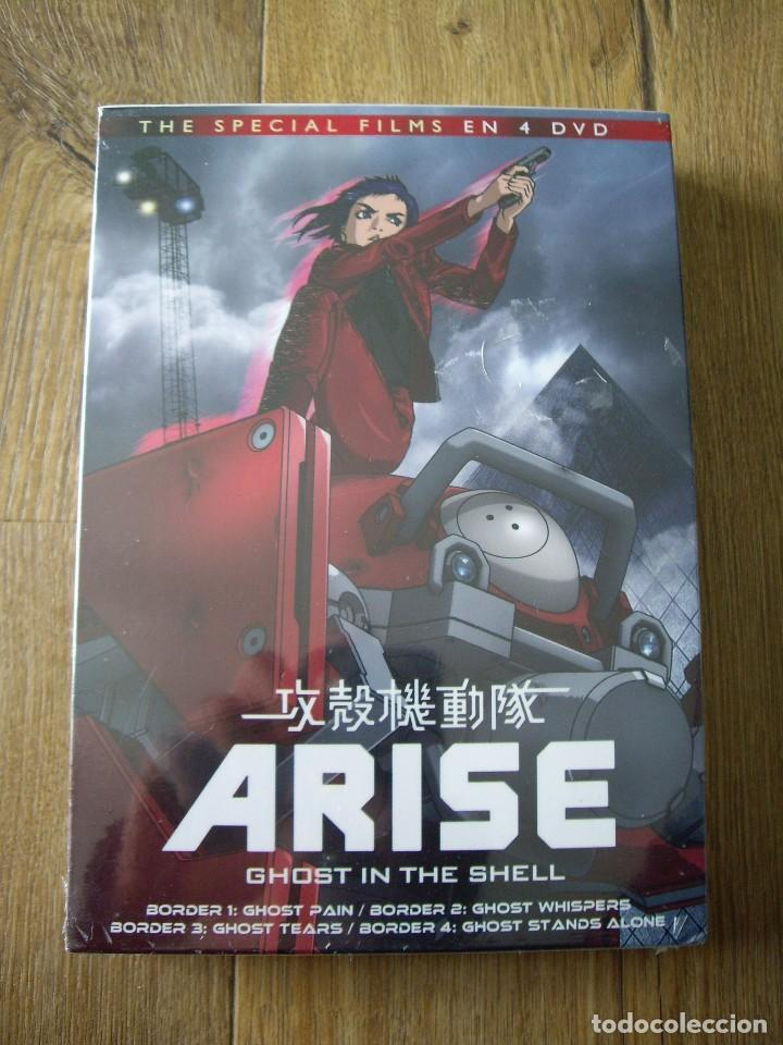 ARISE GHOST IN THE SHELL: THE SPECIAL FILMS - 4 DVD - NUEVO (Cine - Películas - DVD)
