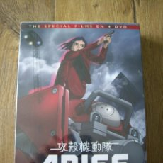 Cine: ARISE GHOST IN THE SHELL: THE SPECIAL FILMS - 4 DVD - NUEVO. Lote 117830655