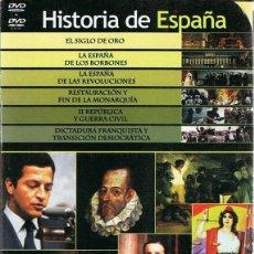 Cine: HISTORIA DE ESPAÑA ( 6 DVD). Lote 118248771